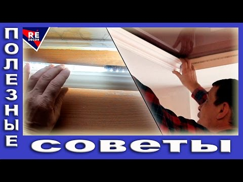 Натяжные 3D потолки в СПБ цены, преимущества и