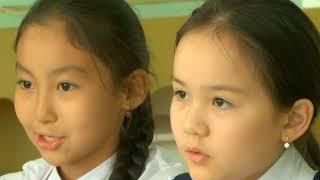 видео Новости в школьном образовании 2017-2018