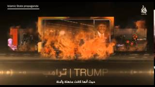ISIS /ISIL/IS NEW Video Celebrates Brussels Attacks By Quoting Donald Trump