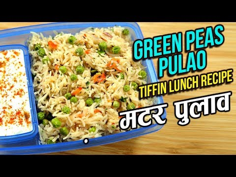 how to make pulao in hindi