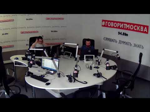 Смотреть Радиоакадемия 19 марта 2018 на Говорит Москва онлайн