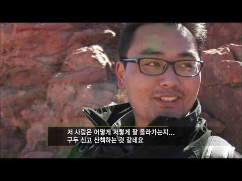 EBS 세계테마기행 - 제1부사막의 파수꾼