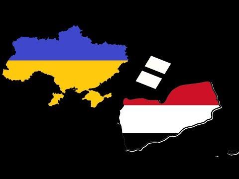 Yemen and Ukraine Are Exactly The Same | Yemen 10