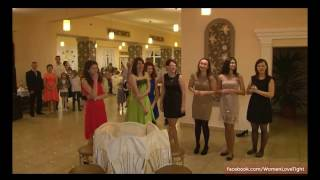 game at wedding party for women wearing tights