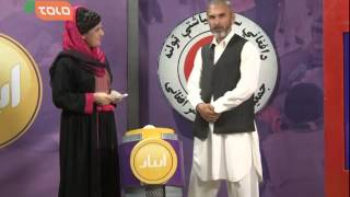 Isaar Lucky Draw - 20/06/2014 - Highlights / قرعه کشی خوش چانس ایثار -  ۳۰ / ۰۳/ ۱۳۹۳ - لحظات ویژه