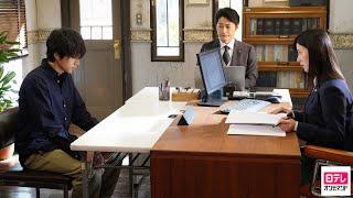 凜々子(吉高由里子)は、若者がバイクで老人をはねて死亡させた交通事故...