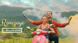 Rang Jayee | Adhyayan Summan | Ft. Aarushi Dutta | Abhishek Talented | New Songs 2019