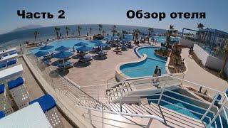 Часть 2 2020 Обзор отеля NEW ALBATROS PALACE RESORT в Шарм эль Шейхе Sharm ei Sheikh Xiaomi Yi