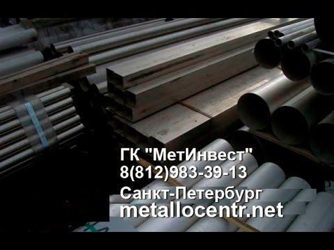 Компания ГК МетИнвест  Процесс производства электросварных труб