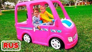 Влад и Никита едут на машине Барби в поход