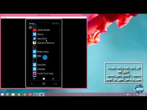 Candy Crush Saga Hack For Windows Phone (WPA)