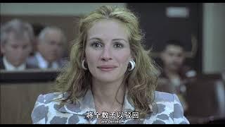 電影裡的 101 個談判技巧~『永不妥協』: 小蝦米對大鯨魚~輸人不輸陣的公安理賠談判!( 5/13 )鄭立德老師 ( Leader ) 的雙贏談判力: