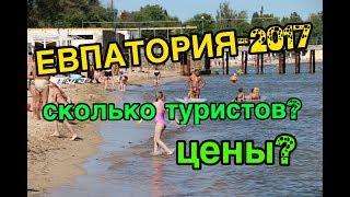 видео Отдых в Крыму в июле 2018: погода, цены, отзывы