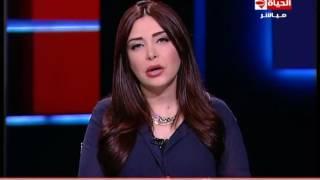 فيديو.. أحمد أبو زيد: انحناء وزير الخارجية أمام نتنياهو صورة مفبركة
