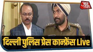 JNU में हुई हिंसा पर Delhi पुलिस ने की Press Conference, किए कई बड़े खुलासे