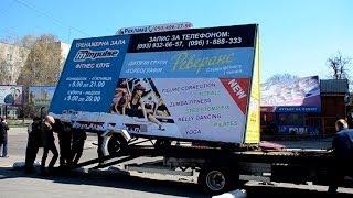 Одіозну рекламу на колесах повільно, але демонтують - Житомир.info