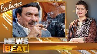 Sheikh Rasheed Ahmed Exclusive   News Beat   Paras Jahanzeb   SAMAA TV   06 Aug 2017