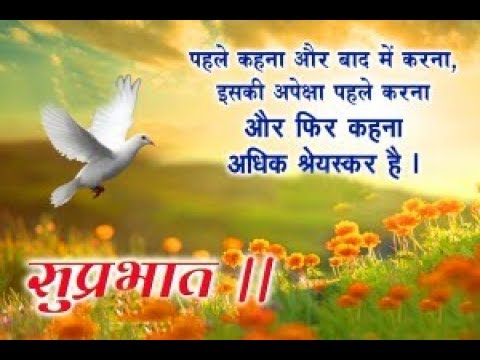 new Good Morning wishes, SMS, greetings, Whatsapp Video message