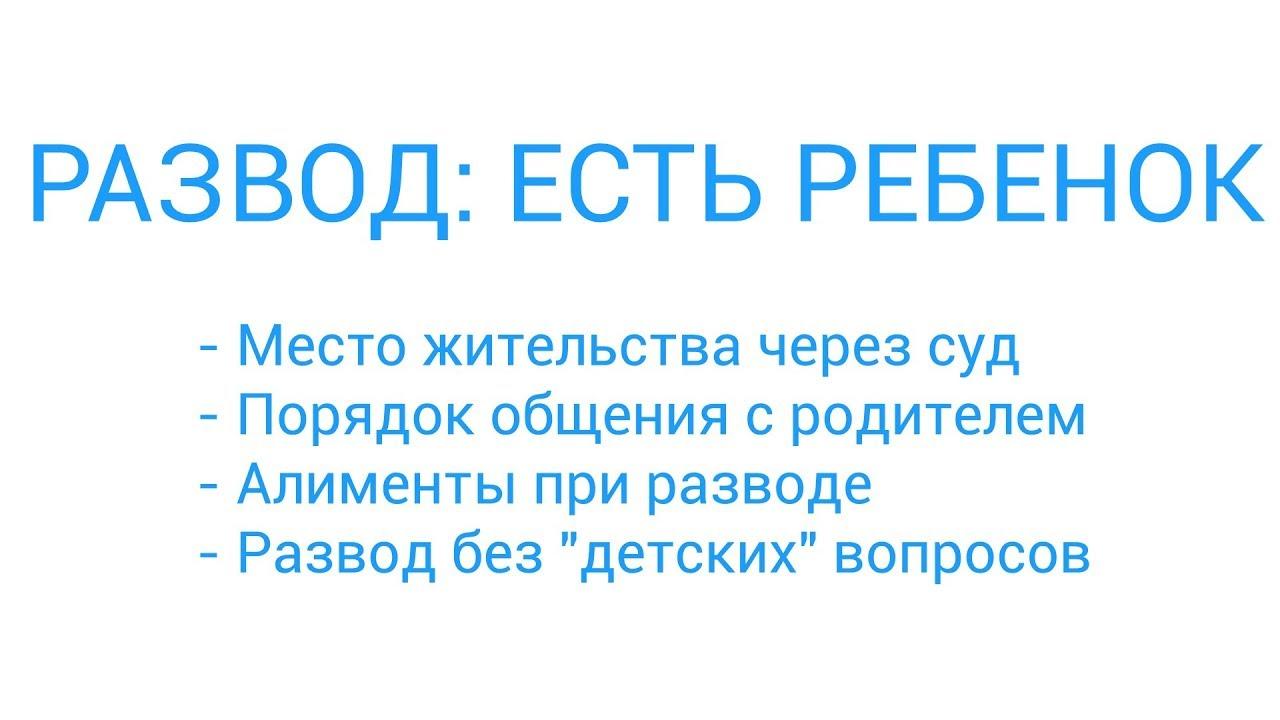 Статьи о недвижимости в Донецке