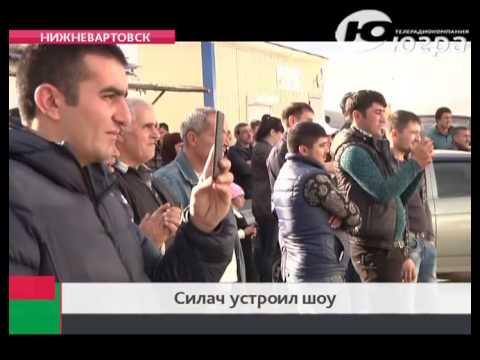 Oxu.Az TV - Azərbaycanlı pəhləvan