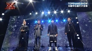 "Sky's The Limit sings ""Only Human"" TOP 9 LIVE SHOW - X Factor Okinawa Japan"