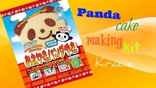 Kracie Panda Cake Making Kit