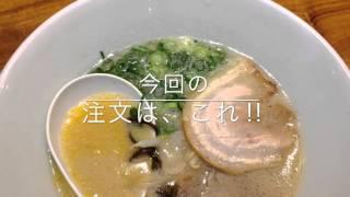 美味しさラーメンを求めて仙台を探索しています。