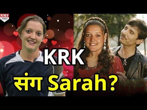 KRK ने England की Player को दिया Deshdrohi-2 में काम का Offer