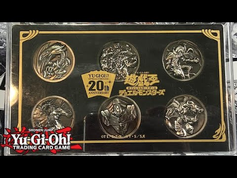 yugioh 20th anniversary coin set
