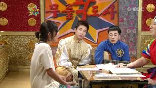 The Guru Show, Lee Hye-young, #07, 이혜영 20070711