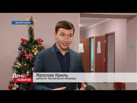 День. Новини TV5. Випуск 17-00 за  20.12.2019