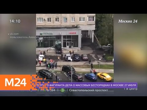 В Москве водитель въехал в банк на машине - Москва 24