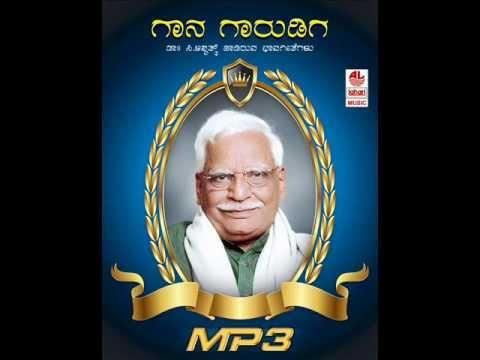 Jaali Baarinali|| Kannada Song || By Gaana Gaarudiga Dr.C. Ashwath