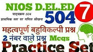 E L Dl Test Questions Hindi – Luchainstitute