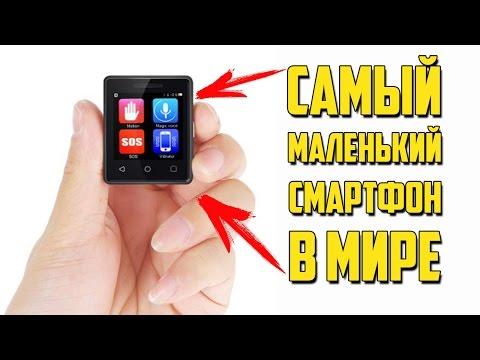 САМЫЙ МАЛЕНЬКИЙ СМАРТФОН В МИРЕ - VPhone S8