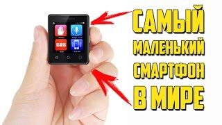 видео Мини сотовые телефоны китай купить