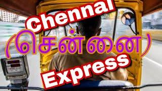 chennai (சென்னை) express