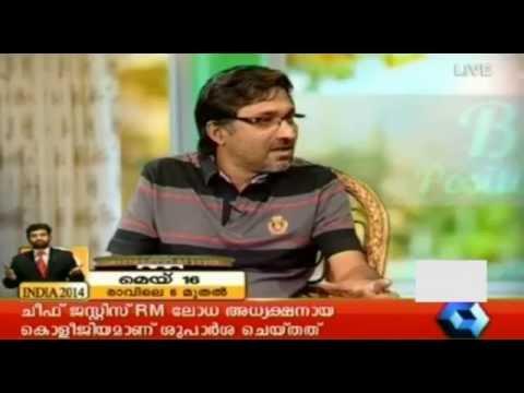 Vasudev Sanal talks about his movie 'God's Own Country' - B Positive
