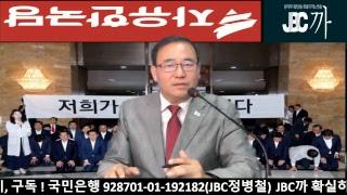 [613 후유증]자유한국당 내분 점입가경--- 이 와중에 웬 김진태 대표론? 대한애국당은?