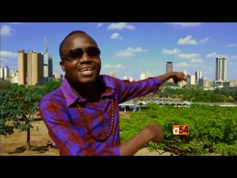 Abiro Music Video