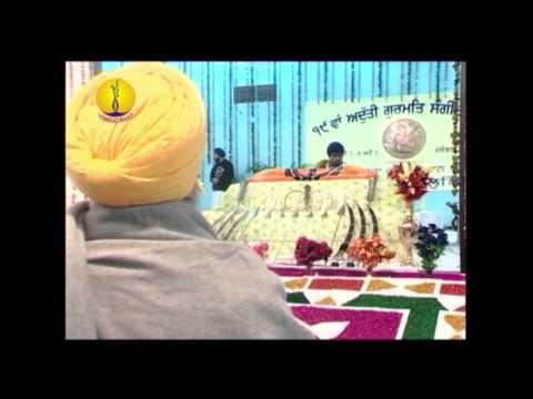 Jawaddi Taksal : Adutti Gurmat Sangeet Samellan 2010 : Raag Tilang -  Bhai Harjit Singh ji