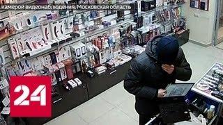 На ограбление секс-шопа у налетчиков ушло 33 секунды - Россия 24