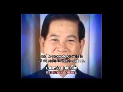 การเข้าสู่สมาคมอาเซียน