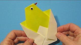 Цыпленок Своими Руками Оригами из бумаги Легкие Поделки с Детьми