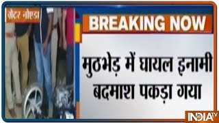 Wanted Criminal Held After Encounter With Police In Greater Noida