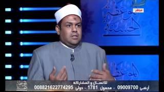 بالفيديو..عالم أزهري: الوقوف للتكبير ركن من أركان الصلاة