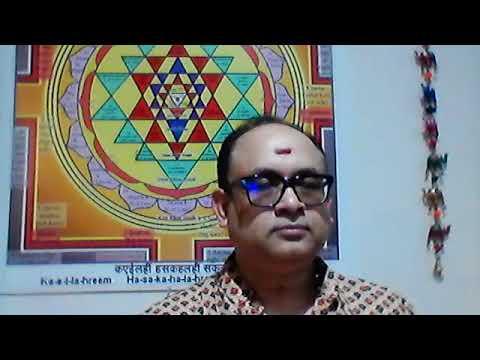 Siddha Kunjika Stotram Ebook Download