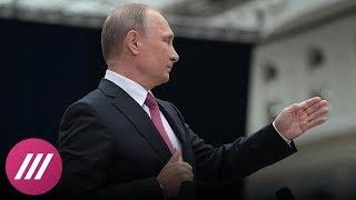 Главные моменты «Прямой линии» с Путиным