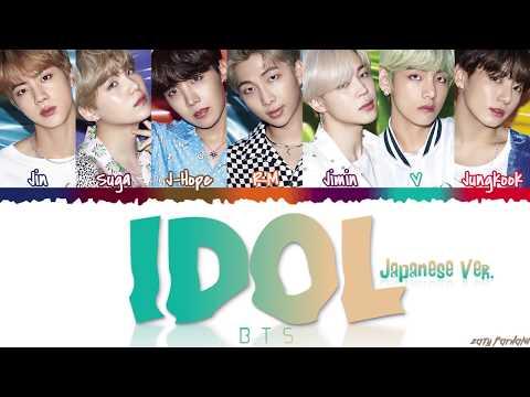BTS (日本語字幕) – ''IDOL' (Japanese Ver.) Lyrics [Color Coded_Kan_Rom_Eng]