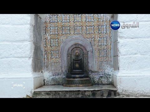 Les Fontaine de la casbah ,, reportage sur echourouk news de fatiha gaoua